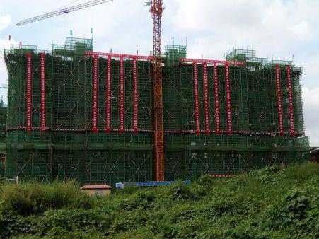 集团公司承建青岛华能基地开工暨千百墅竣工仪式同期举行